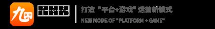 94hwan网页游戏代理