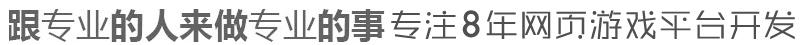 北京开源纵横网络科技有限公司